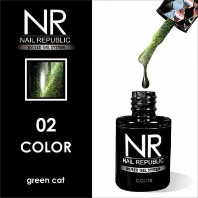 NR Гель-лак CAT-02 Green (10 мл)