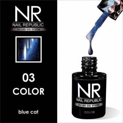 NR Гель-лак CAT-03, Blue (10 мл)