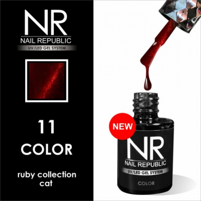 NR Гель-лак CAT-11, Ruby collection (10 мл)