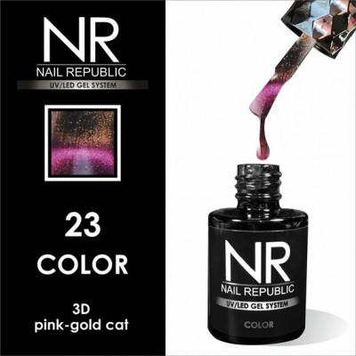NR Гель-лак CAT-23, 3D Pink-gold (10 мл)