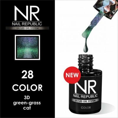 NR CAT-28 Гель-лак 3D green-grass (10 мл)