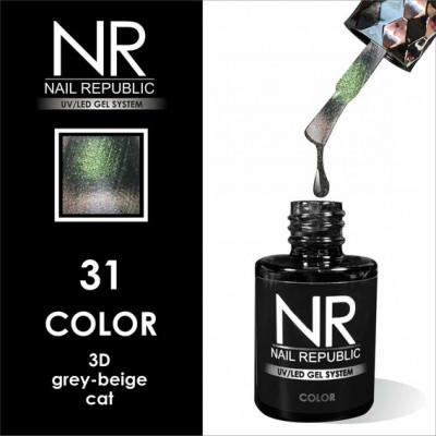 NR CAT-31 гель-лак 3D grey-beige 10 мл