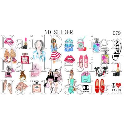 Слайдер-дизайн ND SLIDER 079