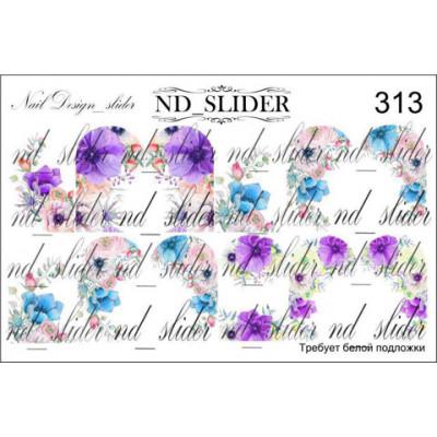 Слайдер-дизайн ND SLIDER 313