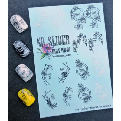 Слайдер-дизайн ND SLIDER Max WB-03