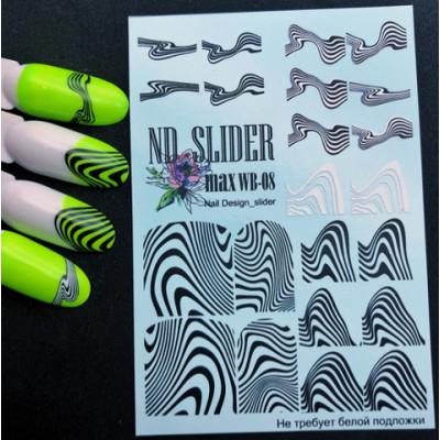 Слайдер-дизайн ND SLIDER Max WB-08