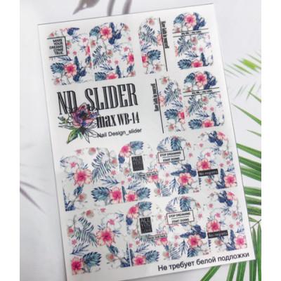 Слайдер-дизайн ND SLIDER Max WB-14
