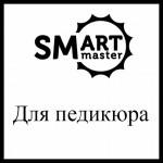 Smart Master